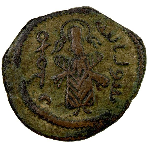 ARAB-BYZANTINE: Standing Caliph, ca. 692-700, AE fals (2.92g), Iliya (Jerusalem). VF