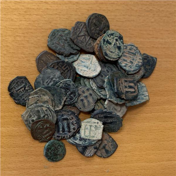 ARAB-BYZANTINE: LOT of 43 early copper folles