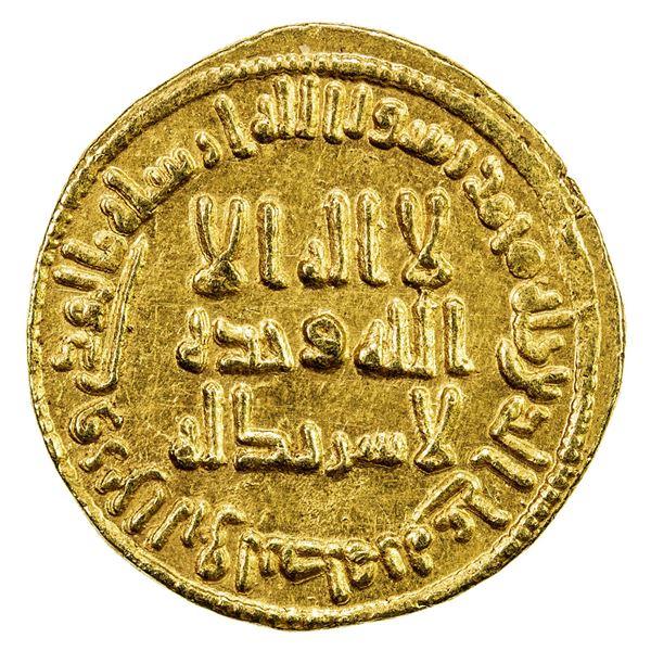 UMAYYAD: 'Abd al-Malik, 685-705, AV dinar (4.24g), NM (Dimashq), AH86. EF