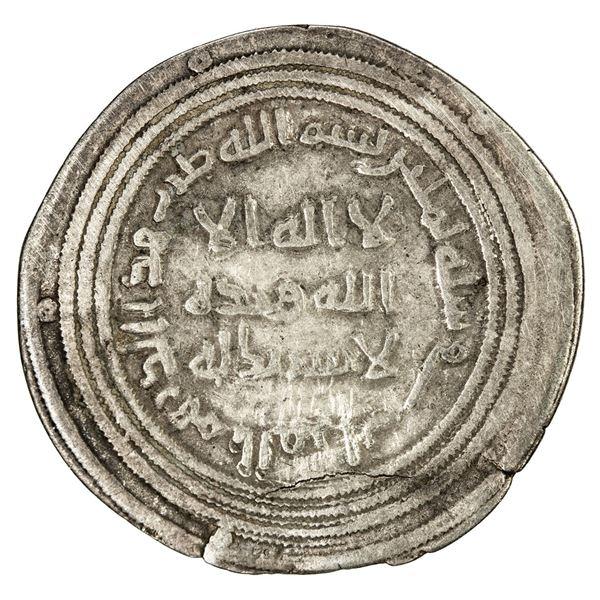 UMAYYAD: 'Abd al-Malik, 685-705, AR dirham (2.66g), al-Furat, AH80. F