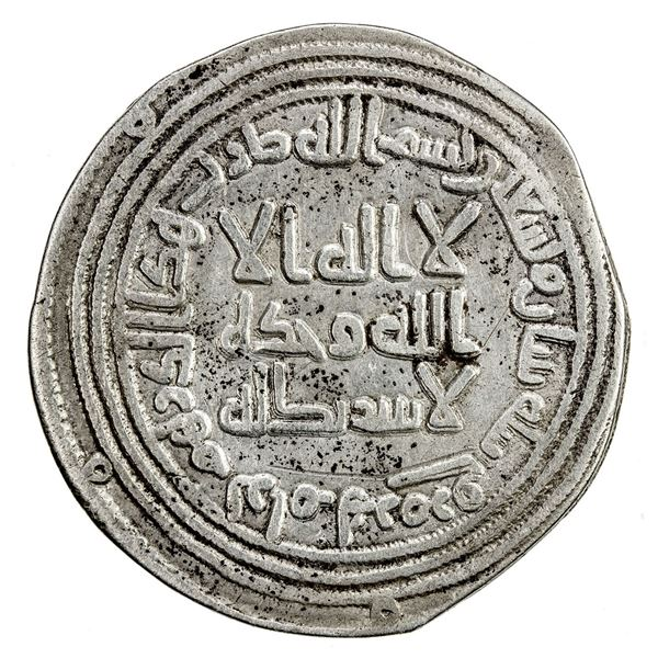 UMAYYAD: al-Walid I, 705-715, AR dirham (2.67g), Ramhurmuz, AH92. F-VF