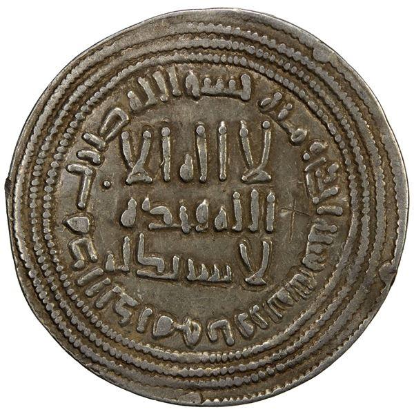 UMAYYAD: 'Umar, 717-720, AR dirham (2.85g), Ifriqiya, AH101. VF