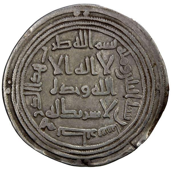 UMAYYAD: Yazid II, 720-724, AR dirham (2.70g), Tabaristan, AH102. VF