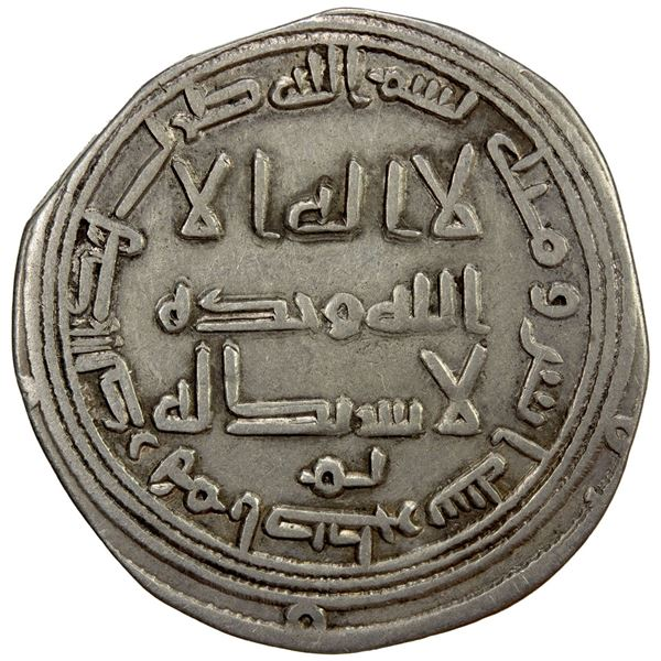 UMAYYAD: Yazid II, 720-724, AR dirham (2.61g), Istakhr, AH102. VF