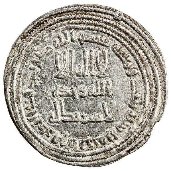 UMAYYAD: Yazid II, 720-724, AR dirham (2.93g), Ifriqiya, AH103. EF-AU