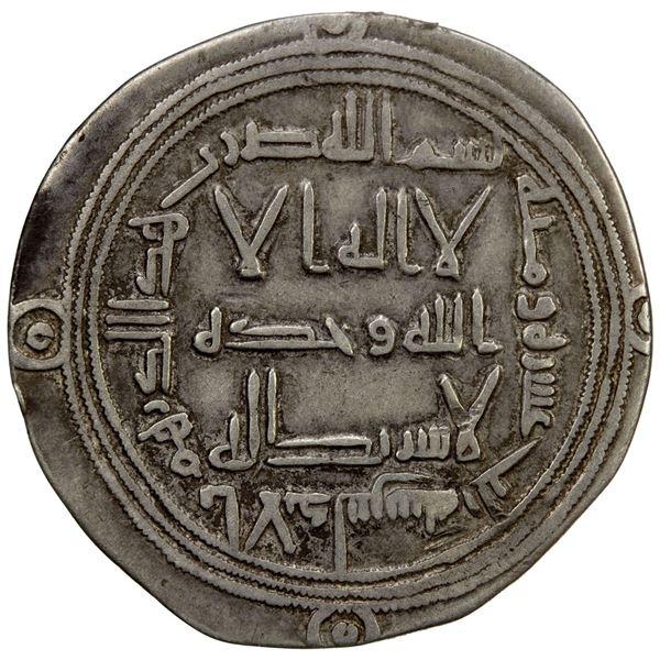 UMAYYAD: Hisham, 724-743, AR dirham (2.64g), al-Andalus, AH113. VF