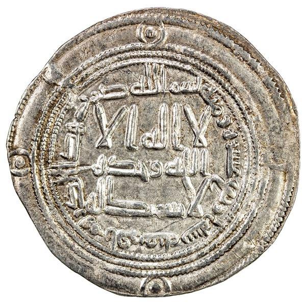 UMAYYAD: Hisham, 724-743, AR dirham (2.92g), Ifriqiya, AH114. EF-AU