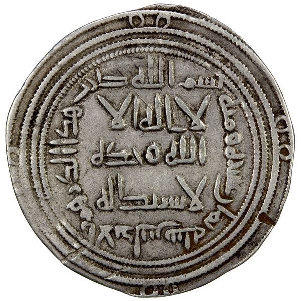 UMAYYAD: Hisham, 724-743, AR dirham (2.74g), al-Andalus, AH118. VF