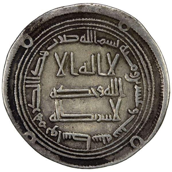 UMAYYAD: Yazid III, 743-744, AR dirham (2.85g), Wasit, AH126. VF
