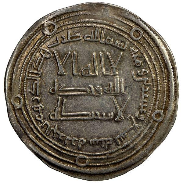 UMAYYAD: Marwan II, 744-750, AR dirham (2.84g), al-Jazira, AH129. VF-EF