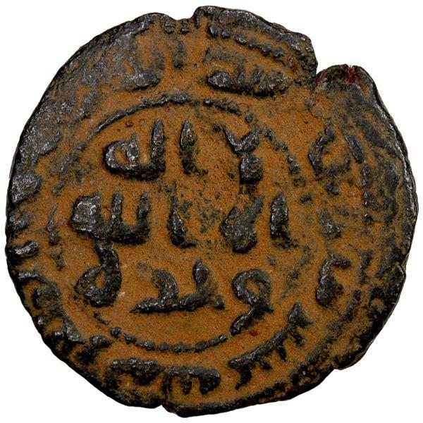 UMAYYAD: AE fals of 18 qirat (3.83g), Ba'albakk, AH99. VF