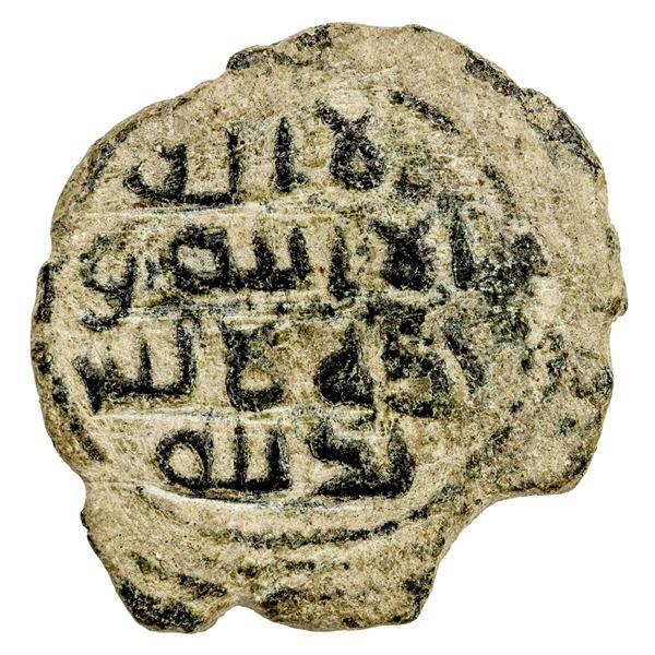 UMAYYAD: AE fals (4.30g), Bayt Jibrin, ND (ca. 705-720). VF