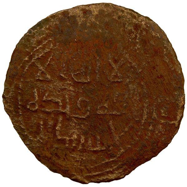UMAYYAD: AE fals (1.15g), al-Daybul, AH117. F