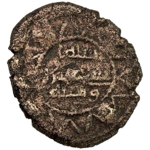 UMAYYAD: AE fals (2.34g), Madinat al-Bayda', AH112. VF