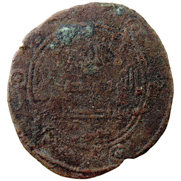 UMAYYAD: AE fals (1.70g), al-Mubaraka (= Balkh), AH119. F