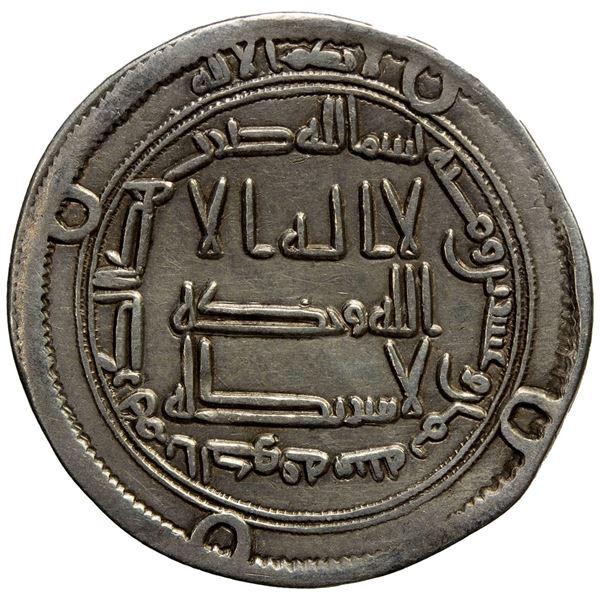 ABBASID REVOLUTION: Anonymous, AR dirham (2.88g), al-Kufa, AH128. VF