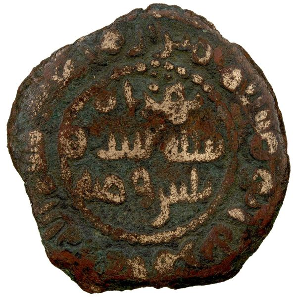 ABBASID REVOLUTION: 'Abd al-Rahman b. Muslim, AE fals (1.51g), Herat, AH136. F