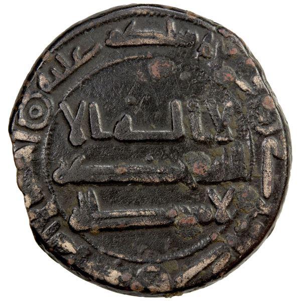 ABBASID REVOLUTION: Layth b. Hammâd, fl. 748, AE fals (2.95g), Jurjan, AH130. VF