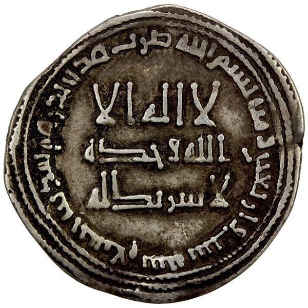 ABBASID: al-Mansur, 754-775, AR dirham (2.78g), Madinat al-Salam, AH146. VF