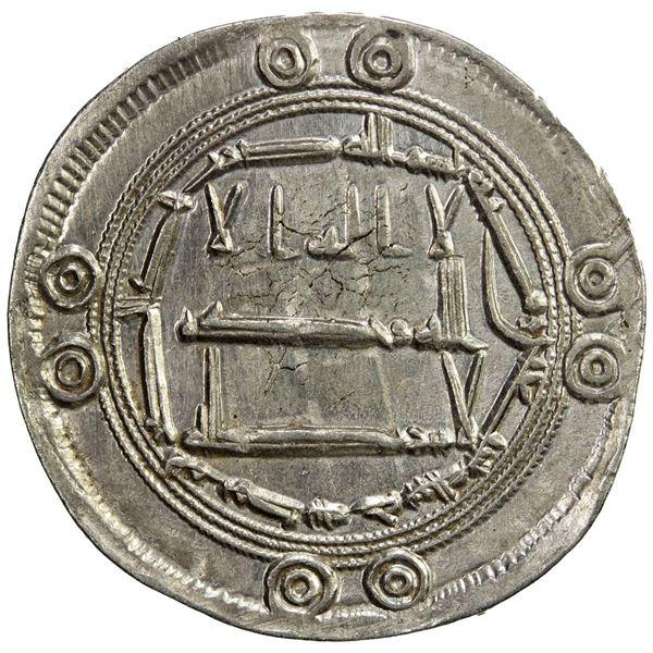 ABBASID: al-Hadi, 785-786, AR dirham (2.93g), Madinat Jayy, AH170. AU