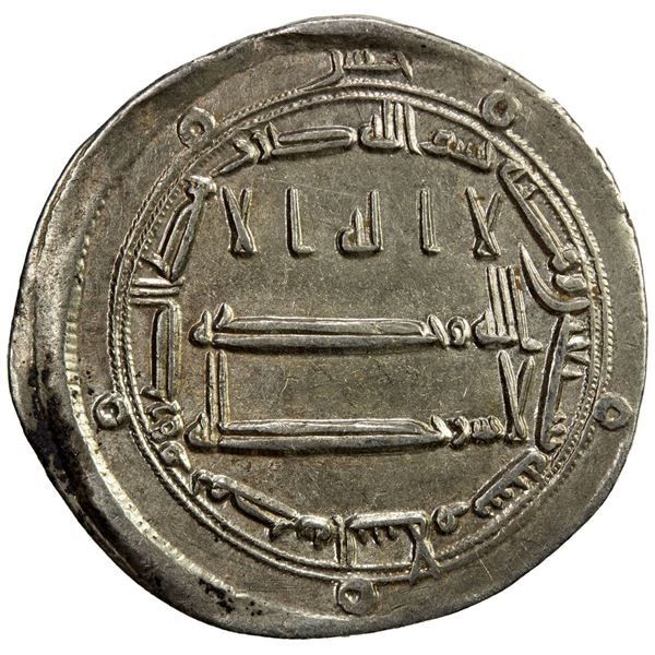 ABBASID: al-Rashid, 786-809, AR dirham (2.93g), Madinat al-Salam, AH170. EF-AU