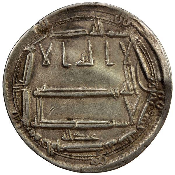 ABBASID: al-Rashid, 786-809, AR dirham (2.85g), al-Muhammadiya, AH190. VF
