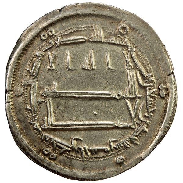 ABBASID: al-Rashid, 786-809, AR dirham (3.00g), Ma'dan Bajunays, AH191. EF
