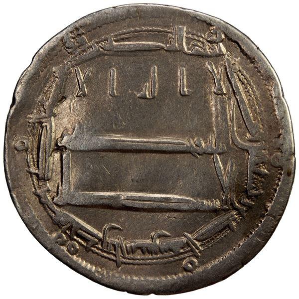 ABBASID: al-Rashid, 786-809, AR dirham (2.85g), Ma'dan Bajunays, AH191. VF