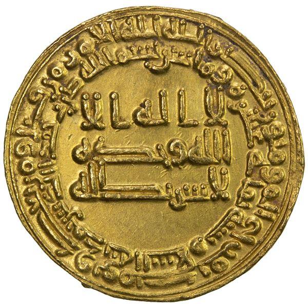 ABBASID: al-Ma'mun, 810-833, AV dinar (4.25g), Madinat al-Salam, AH218. EF