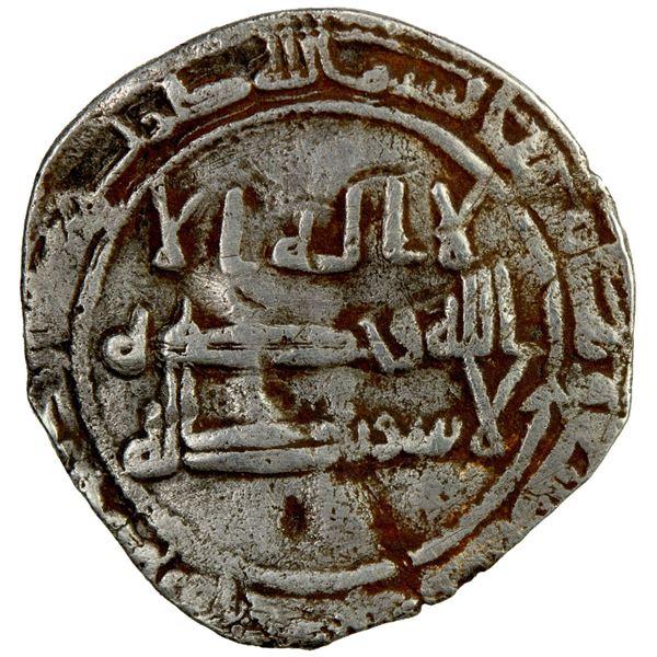 ABBASID: al-Ma'mun, 810-833, AR ¼ dirham (0.75g), al-Muhammadiya, AH209. VF