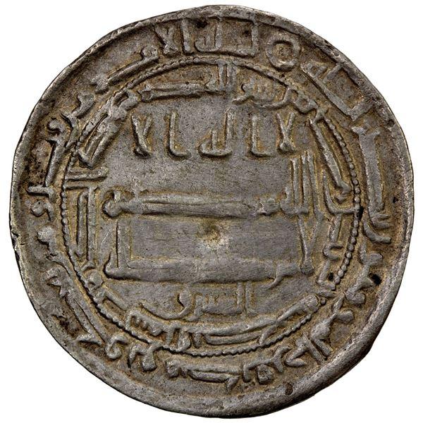 ABBASID: al-Ma'mun, 810-833, AR dirham (2.45g), Samarqand, AH202. VF