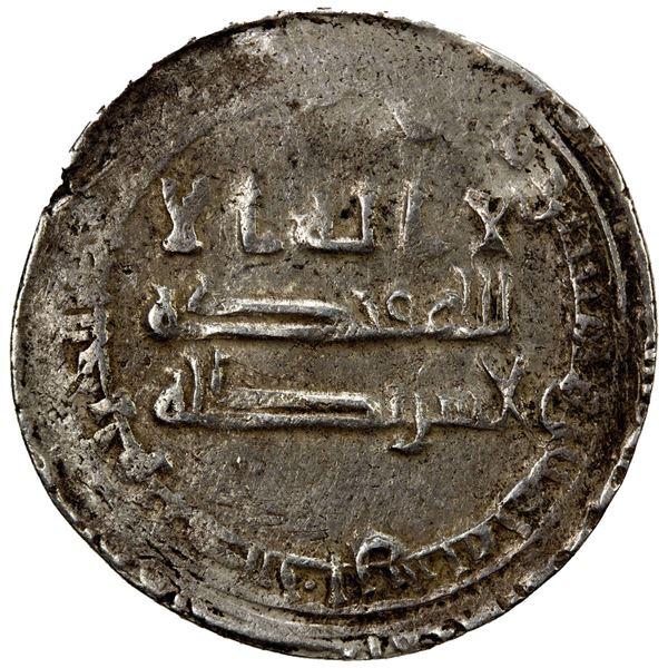 ABBASID: al-Muhtadi, 869-870, AR dirham (3.63g), Isbahan, AH255. VF-EF