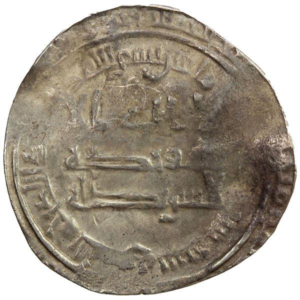 ABBASID: al-Muhtadi, 869-870, AR dirham (2.47g), al-Basra, AH256. F