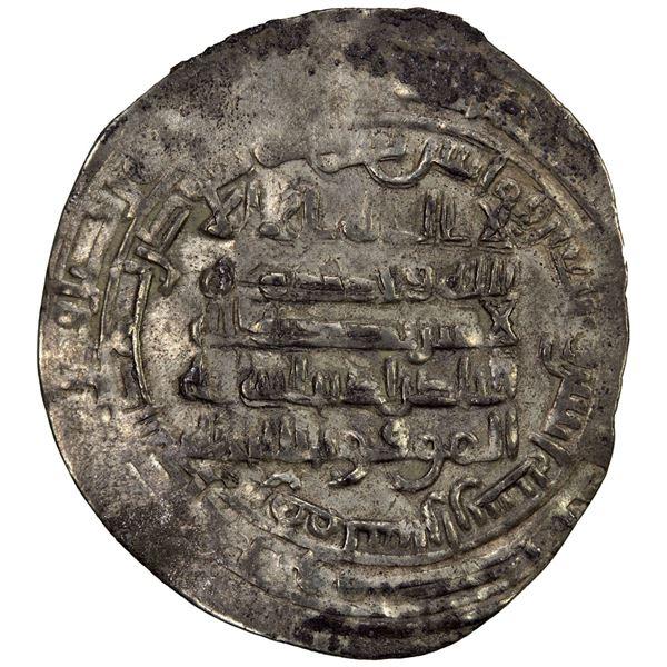 ABBASID: al-Mu'tamid, 870-892, AR dirham (2.66g), Shiraz, AH272. VF
