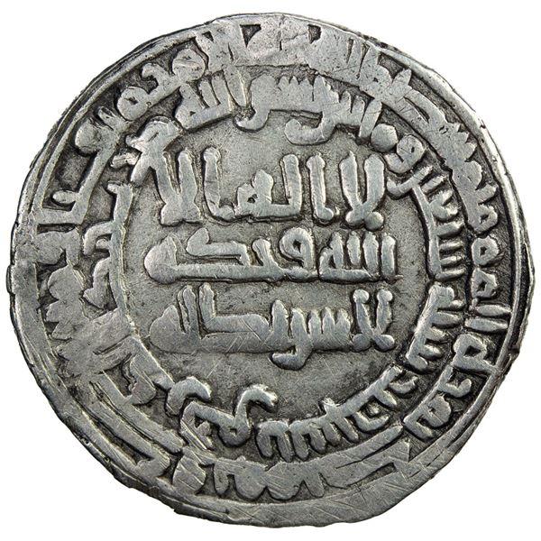 ABBASID: al-Mu'tamid, 870-892, AR dirham (3.61g), Banjhir, AH270. VF