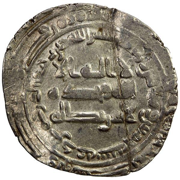 ABBASID: al-Mu'tadid, 892-902, AR dirham (2.59g), Bardha'a, AH285. VF-EF