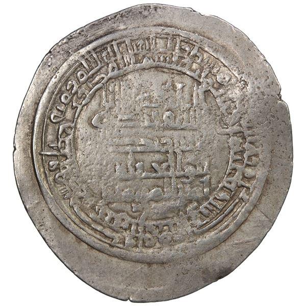 ABBASID: al-Muqtadir, 908-932, AR donative dirham (3.15g), Isbahan, AH302. F-VF