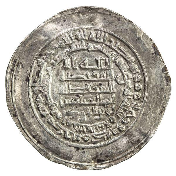 ABBASID: al-Muqtadir, 908-932, AR donative dirham (3.01g), Madinat al-Salam, AH305. EF