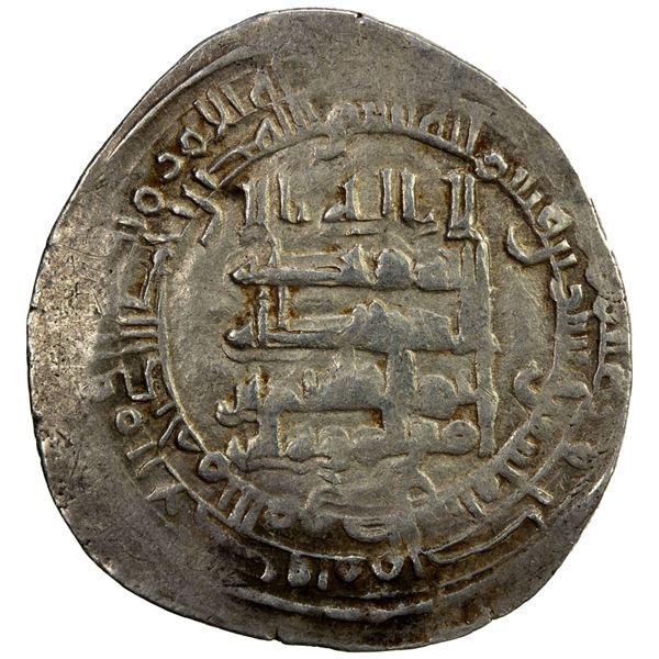 ABBASID: al-Qahir, 932-934, AR dirham (3.52g), al-Mawsil, AH322. VF