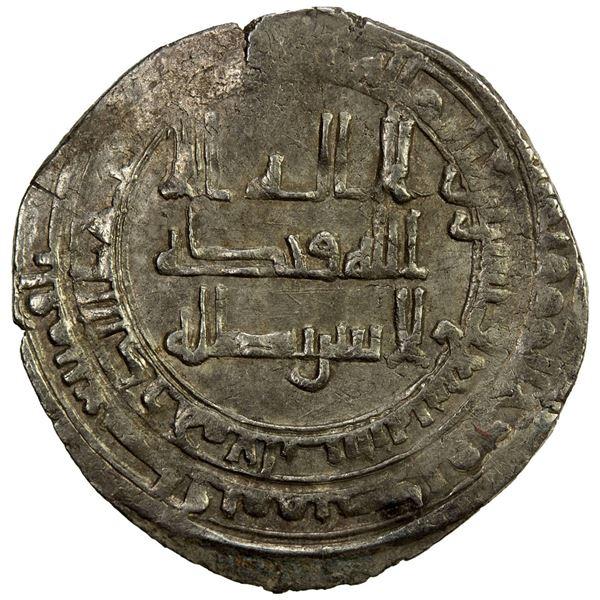 ABBASID: al-Radi, 934-940, AR dirham (1.72g), Halab, AH327. VF