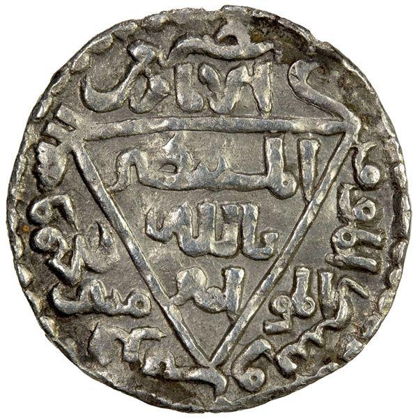 ABBASID: al-Mustansir, 1226-1242, AR 1/3 dirham (0.97g), Madinat al-Salam, AH640. VF