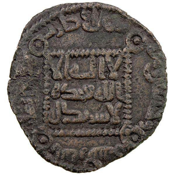 ABBASID: AE fals (2.31g), Arran, AH155. VF