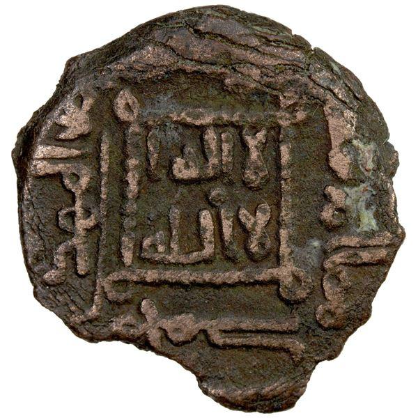 ABBASID: AE fals (0.88g), Herat, AH151. F-VF