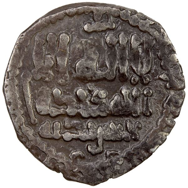 AGHLABID: 'Abd Allah II, 902-903, AR ½ dirham (1.43g), NM, AH290. VF