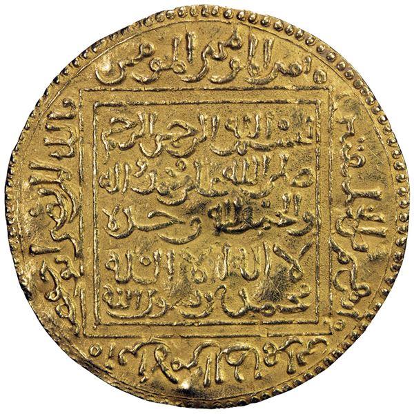 ALMOHAD: Abu Hafs 'Umar, 1248-1266, AV dinar (4.70g), NM, ND. EF