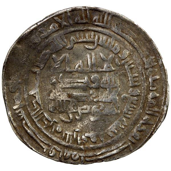TULUNID: Ahmad b. Tulun, 868-884, AR dirham (2.93g), al-Rafiqa, AH267. VF