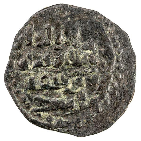 CRETE: 'Ali b. Ahmad, circa 950, AE fals (1.55g), NM, ND. VF