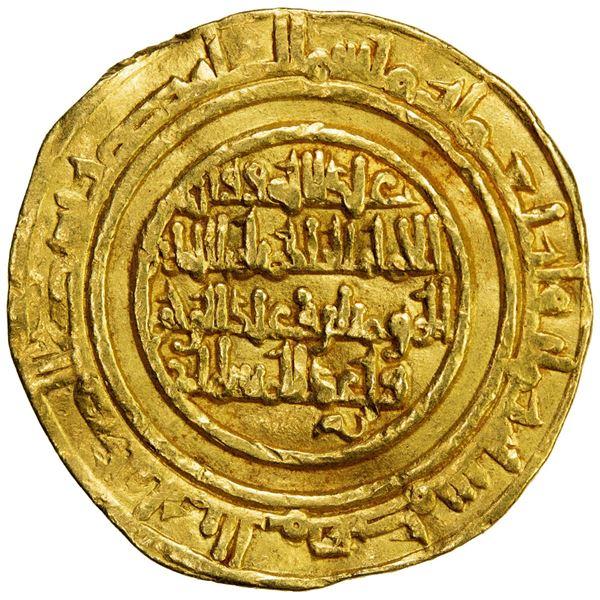 FATIMID: al-Hakim, 996-1021, AV dinar (4.08g), al-Mahdiya, AH408. VF