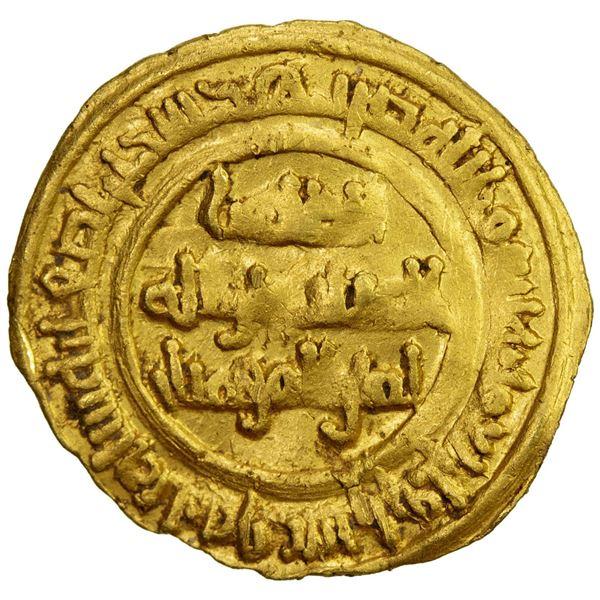 FATIMID: al-Zahir, 1021-1036, AV ¼ dinar (0.99g), Siqilliya, AH423. VF
