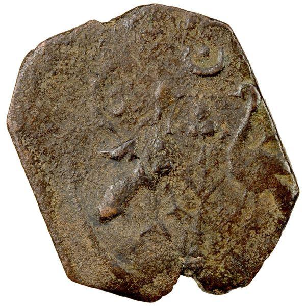 SELJUQ OF SYRIA: Ridwan, 1095-1113, AE fals (2.87g), NM, ND. VF